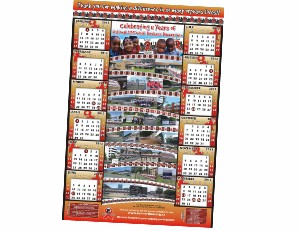 Have a photo of your event on our Annual Calendar!